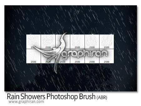 براش باران فتوشاپ