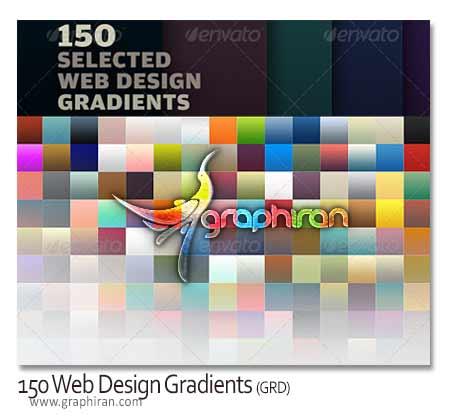 گرادیان طراحی وب