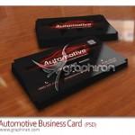 Business Card 150x150 کارت ویزیت اجاره یا نمایشگاه ماشین PSD لایه باز – شماره ۳۳۱