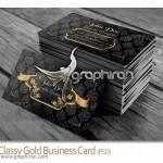 دانلود نمونه لایه باز کارت ویزیت کلاسیک بسیار زیبا – شماره ۱۵۸