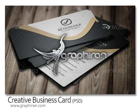 نمونه کارت ویزیت تجاری