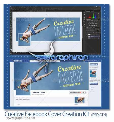ساخت خودکار کاور خلاقانه فیسبوک