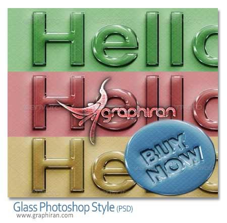 استایل شیشه ای فتوشاپ