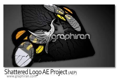 پروژه افتر افکت شکستن و خرد شدن لوگو