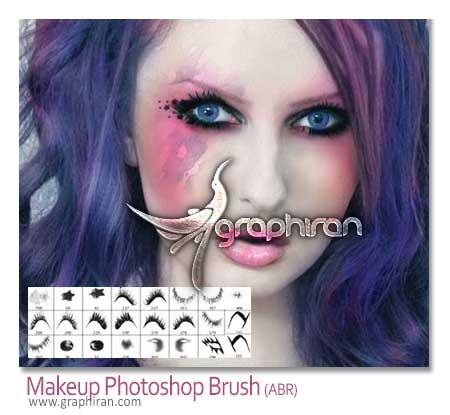 براش فتوشاپ آرایش و زیباسازی چهره