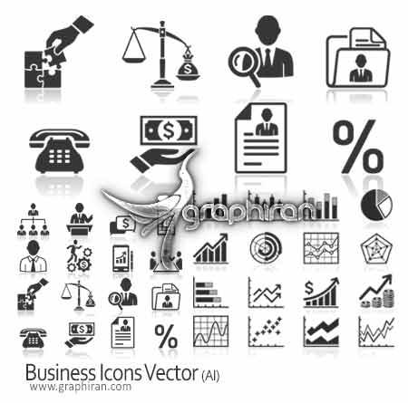 آیکون های تجاری و شرکتی