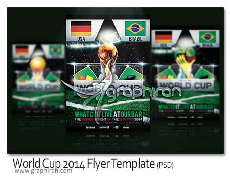 پوستر جام جهانی 2014