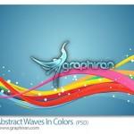 دانلود موج های رنگارنگ انتزاعی فرمت PSD مناسب طراحی پس زمینه