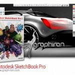 دانلود Autodesk SketchBook Pro 7.2.1 نرم افزار طراحی و نقاشی حرفه ای