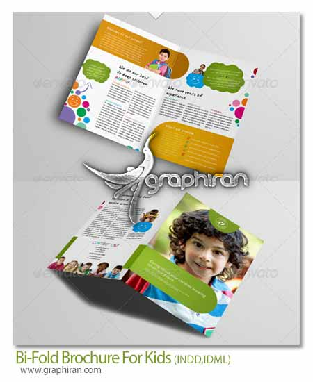 نمونه بروشور با موضوع کودک