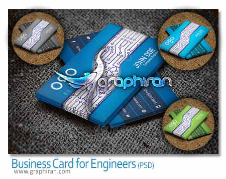 کارت ویزیت مهندس الکترونیک