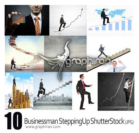 عکس شاتر استوک پیشرفت و صعود از پله های ترقی