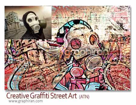 اکشن فتوشاپ ساخت نقاشی های گرافیتی