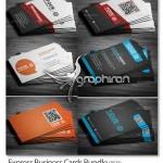 دانلود مجموعه ۴ طرح کارت ویزیت حرفه ای PSD لایه باز – شماره ۱۶۹