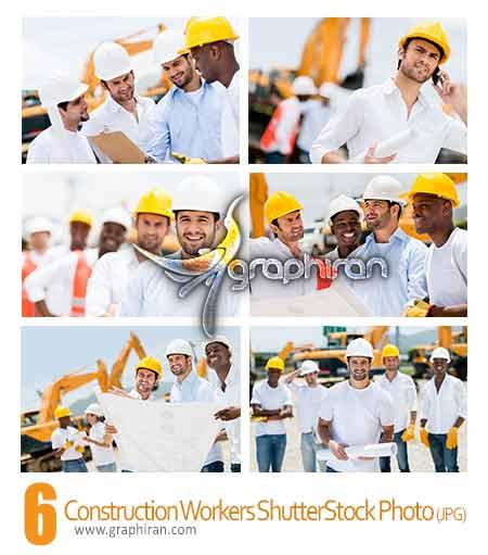عکس های شاتر استوک کارگران ساختمان
