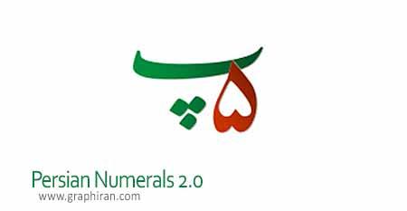 رفع مشکل نوشتن اعداد فارسی در Word