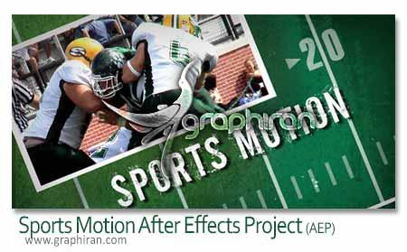 پروژه افتر افکت صحنه های ورزشی اکشن