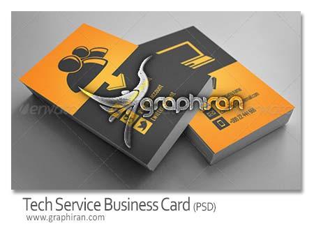 کارت ویزیت خدمات فناوری