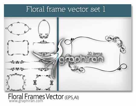 floral frames دانلود مجموعه وکتور فریم و کادر گل و بوته جدید و زیبا