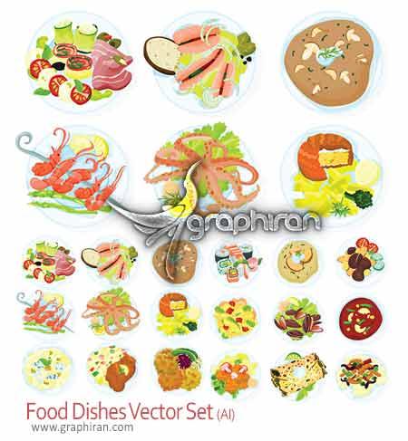 وکتور ظروف غذا