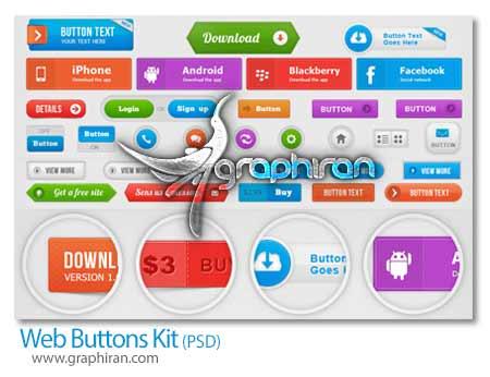 دکمه های طراحی وب