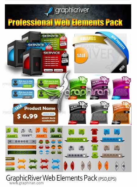 پک ویژه عناصر طراحی وب سایت