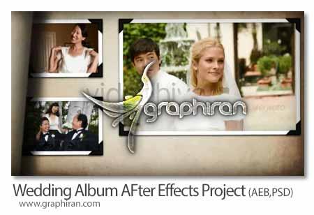 پروژه افتر افکت آلبوم عروسی