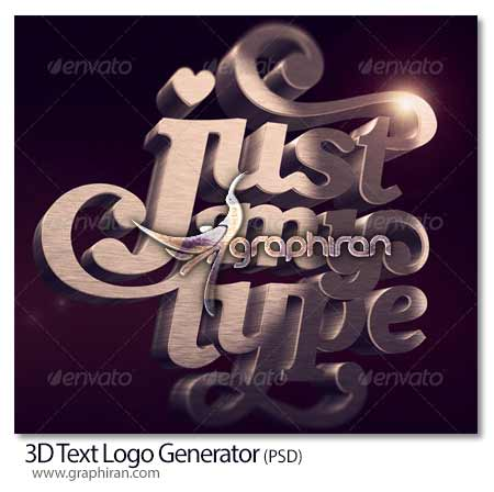 طراحی لوگو سه بعدی در فتوشاپتبدیل تصاویر و لوگوهای 2 بعدی به تصاویر 3 بعدی