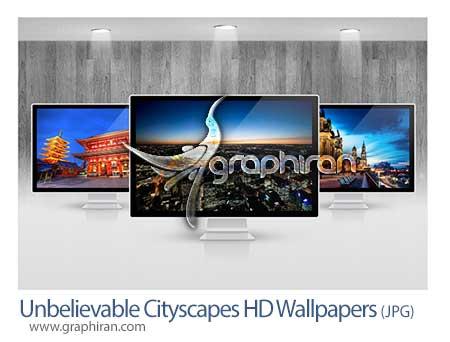 والپیپر منظره های شهرهای دنیا با کیفیت HD
