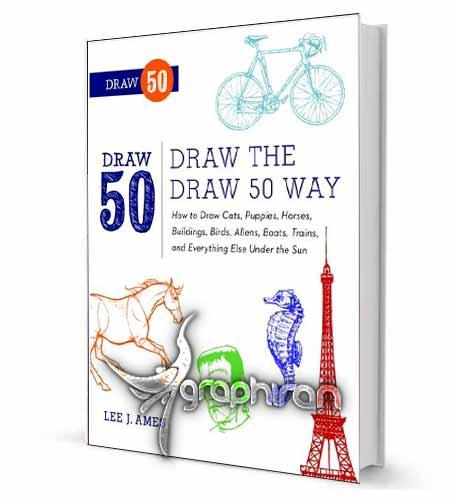 کتاب آموزشی طراحی