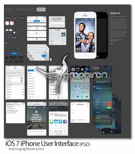 رابط کاربری سیستم عامل iOS 7