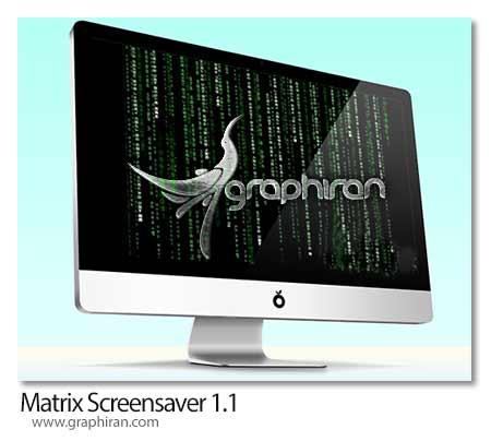 اسکرین سیور ماتریکس