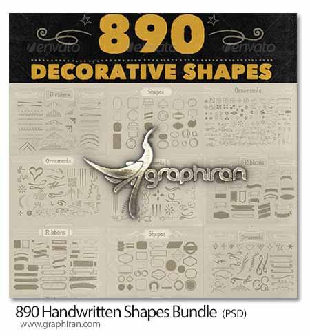 مجموعه عظیم 890 شیپ وکتور فتوشاپ