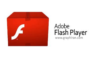 دانلود نرم افزار فلش پلیر Adobe Flash Player