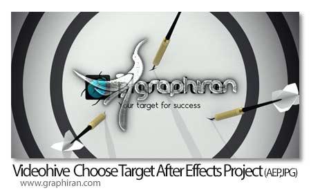 پروژه افتر افکت آماده با نام انتخاب هدف