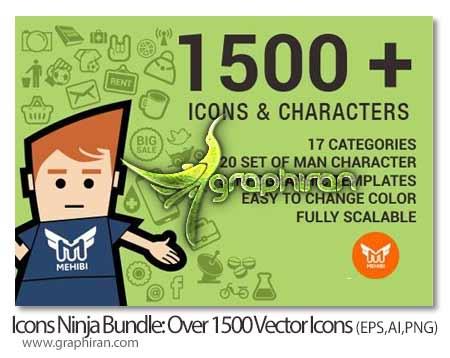 مجموعه عظیم آیکون های وکتور Icon Ninja