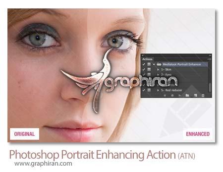 اکشن فتوشاپ برای روتوش و زیباسازی تصاویر پرتره