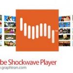 دانلود Adobe Shockwave Player v12.2.5.195 اجرای کلیپ و بازی فلش
