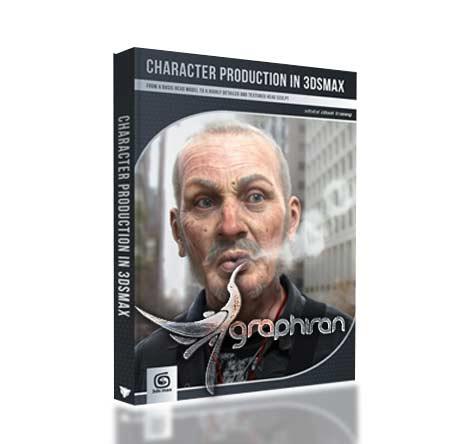 آموزش شخصیت سازی در نرم افزار 3ds Max