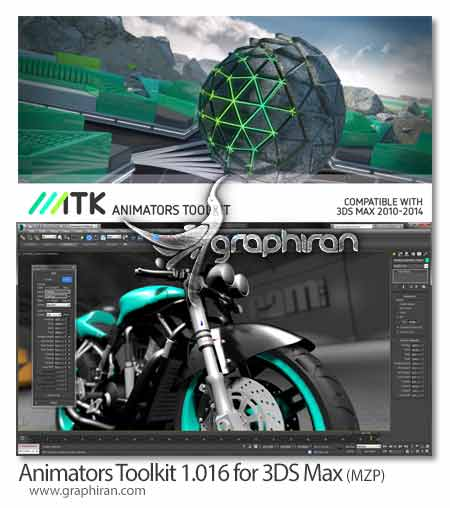 gg دانلود Animators Toolkit 1.016 برای 3ds Max 2010 2014