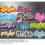 دانلود استایل های گرافیکی و جذاب فتوشاپ Fantasy Photoshop Style