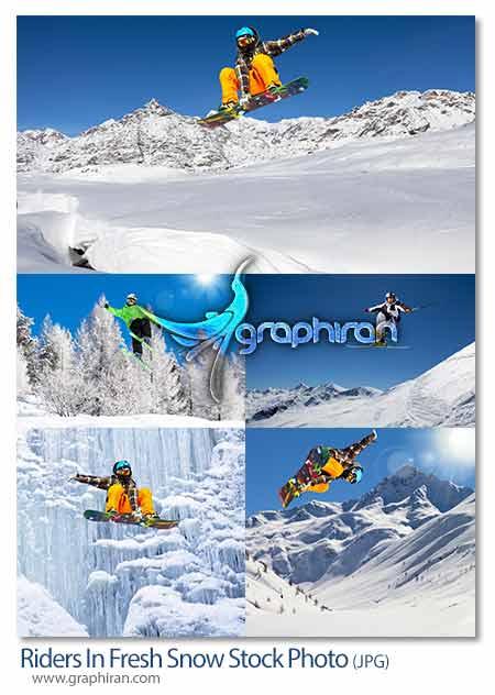 تصاویر شاتر استوک ورزش های زمستانی