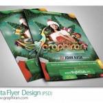 دانلود پوستر گرافیکی کریسمس و سال نو میلادی فرمت PSD