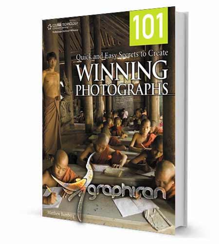 101 راز سریع و ساده برای خلق عکس های جشنواره ای