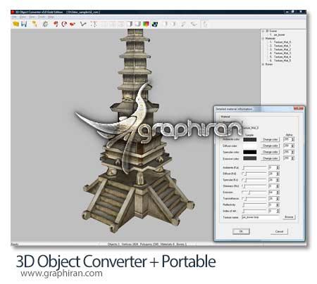 3D Object Converter