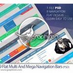 دانلود فایل لایه باز ۹ طرح منوی وب سایت ساده و زیبا