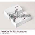دانلود طرح لایه باز کارت ویزیت رستوران و کافی شاپ – شماره ۱۸۴
