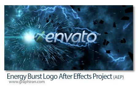 نمایش لوگو با انفجار انرژی