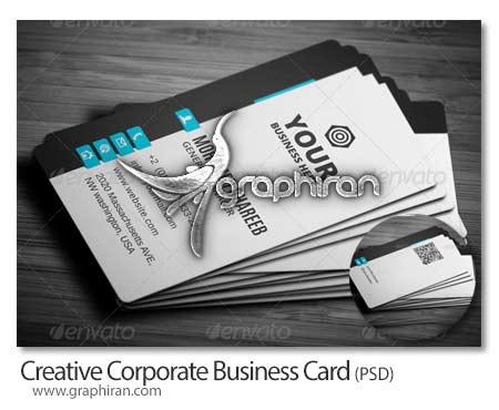 کارت ویزیت تجاری