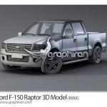 دانلود مدل آماده تری دی مکس ماشین وانت Ford F-150 Raptor